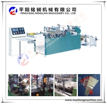 Professional hdpe/ldpe plastic bag making machine for wholesales