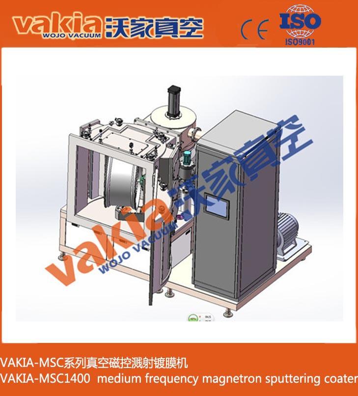 plastic chrome plating machine
