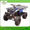 150cc, 200cc,250cc powerful quad bike / SQ- ATV015