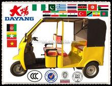 China Chongqing Kenya 150cc ISO9001 bajaj three wheel motorcycle