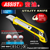 ASSIST yuyao factory easy cut adjustabal 18mm auto-retractable rambo blade folding rubber cutter utility knife