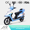 FengMi Transdence chopper electric bike made in Japan 48v 350w 9 pipe