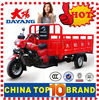 China cheap chinese three wheel motorcycle BeiYi DaYang Brand 150ccl/175cc/200cc/250cc/300cc cargo tricycle