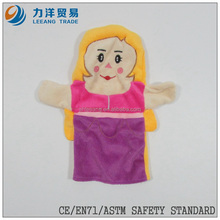 promotional soft plush hand/finger puppets, Customised toys,CE/ASTM safety stardard