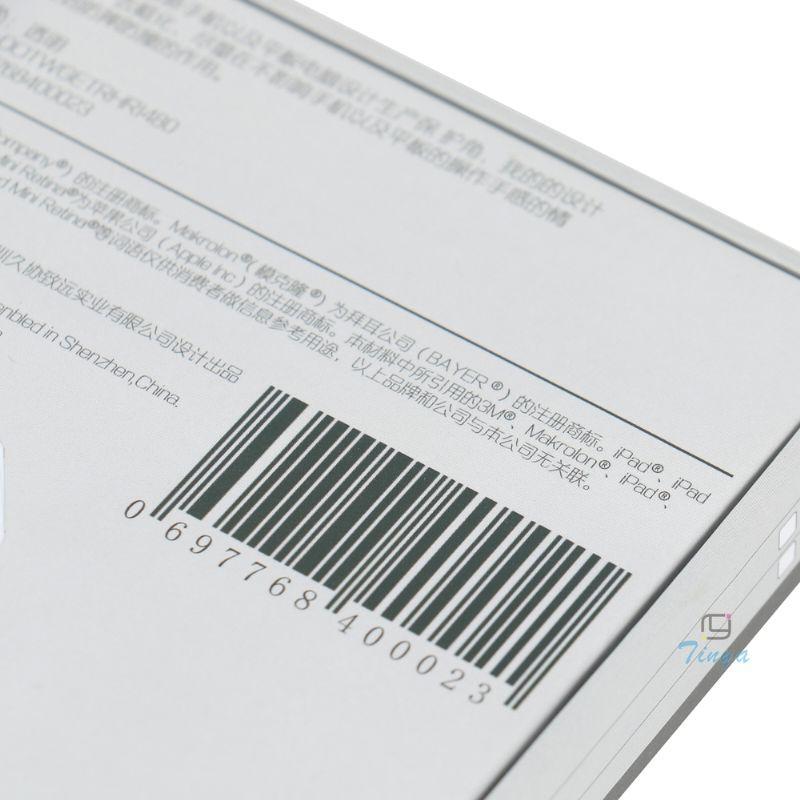 paper box606-4