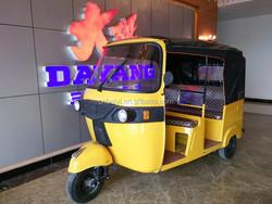 Free gifts 2016 300cc 250cc 2 seats bajaj auto rickshaw price in india
