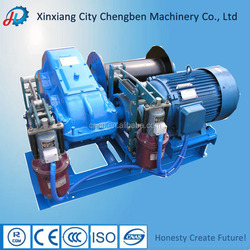 China Top Supplier Tow Truck Winch for Sale