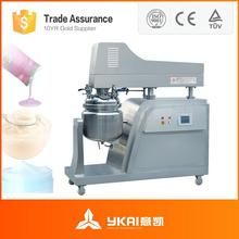 ZJR-30 vacuum homogenizer, automatic cosmetic mixer ,mixer for lab/cosmetic /pharmaceutical/chemical/biological and food