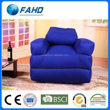modern lounge chair folding bean bag recliners chairs