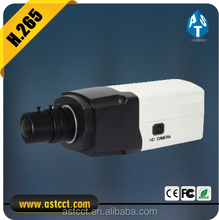Star Light H.265 HD Super Box Camera low lux Weather/Waterprooof H.265 2.OMP IP Box CCTV Camera