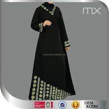 designer embroidery women burqa kaftan designs in pakistan abaya moroccan islamic clothing women