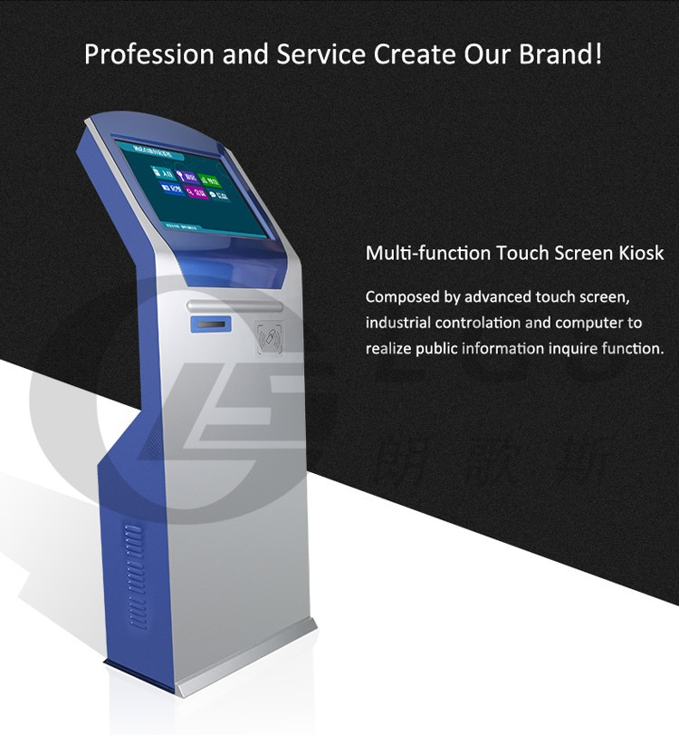 kiosk based grade inquiry system