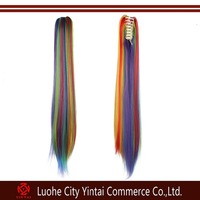 Hot selling rainbow color claw clip synthetic ponytails,my little pony hairpieces