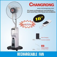 Rechargeable misty AC/DC operated fan with 12v battery and water cooler exhaust fan