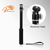 the star recommendation smart phone selfie stick monopod