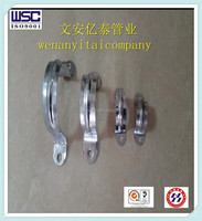 50mm metal conduit clamp for conduit