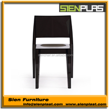 CN-PC-1007 leisure popular cheap dining plastic chair plastic furniture
