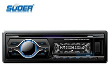 Suoer Low Price Car DVD Player Single Din Car DVD Player with SD/USB/MMC