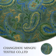 Ethnic jacquard Merino Wool Knitted Fabric,classical peacock design wool polyester fabric