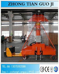Lower price high quality vertical hydraulic man lift telescopic cylinder elevator
