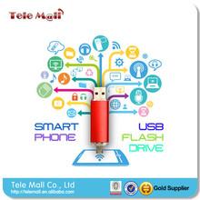 Hotselling Freesample Highspeed otg usb flash drive
