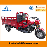 200cc Chinese Three Wheel Motorcycle Scooter For Sale