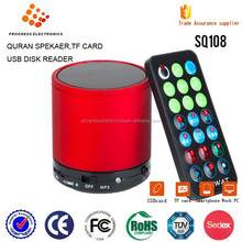 Quran Read Speaker, 8GB Memory, MP3/4 Function Quran Speaker for learn quran With Remote SQ108