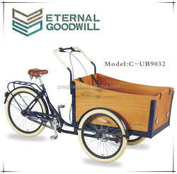 wholesale bisiklet disc brake7speeds two front passenger tricycle wheels cargo bikes/the bicycle/cargo tricycle/cargobike UB9032