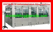 DGF 50-50-18 carbonated drink filling machinery