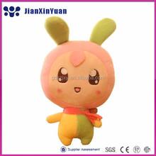 OEM Design 20cm Little Rabbit Carnival Stuffed Animals