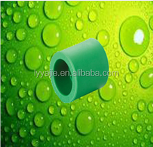 colorful ppr pipe fitting equal coupler