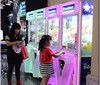 Deluxe Toy Crane Machine/Claw Crane Vending Machines For Sale
