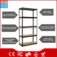 Commercial & Home Use Light Weight Sheet Metal Storage Rack