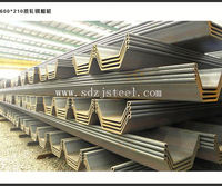Q235 Low Carbon U Shape Steel Sheet Pile Of Competitive Price