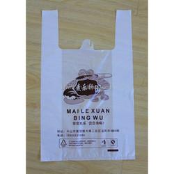 white shopping t-shirt plastic bag