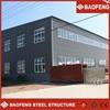 energy conservation prefab factory building