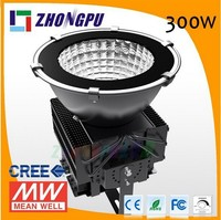 German Manufacturing Process LED Flood Light IP65 Project LED Flood Lights 320W LED Flood Light For Outdoor