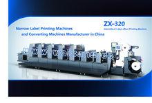 ZX-320 roll feeding offset machine price