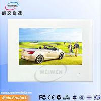 good quality LG Samsung lcd panel screens advertising tv