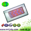 Factory Wholesale Grow LED Light 133w/ LED Grow Light Greenhouse Indoor Plant Grow Light