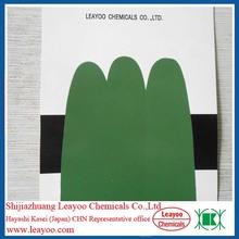 Chrome oxide green GN grade same as Bayer,chrome oxide green for paint,chrome oxide green for refractory