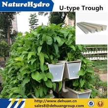 PVC U-type Trough used greenhouse vegetables & fruits planting