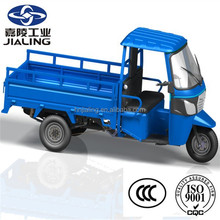 2015 China JIALING water cooing 3 wheel motorcycle with carbin for cargo