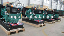 30kva diesel generator Dong Feng engine Power With Turbo charged