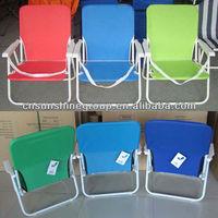 Fold up travel portable outdoor beach brazil chair