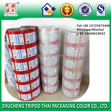 Aluminum foil stretch film/lid film for snack food and cup