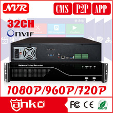 Professional NVR 32ch onvif DVR h264 cms free software for less than 256CH $5/CH for more than 256ch