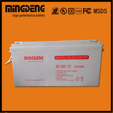 Reliable solar battery manufacturers in China sealed lead acid battery 12v 200ah
