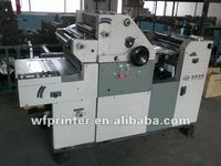 HT62II NP second hand used offset printing machine discount