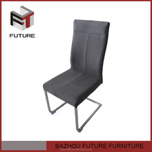 2015 new design modern leather dining room chair hotel luxury dining chair